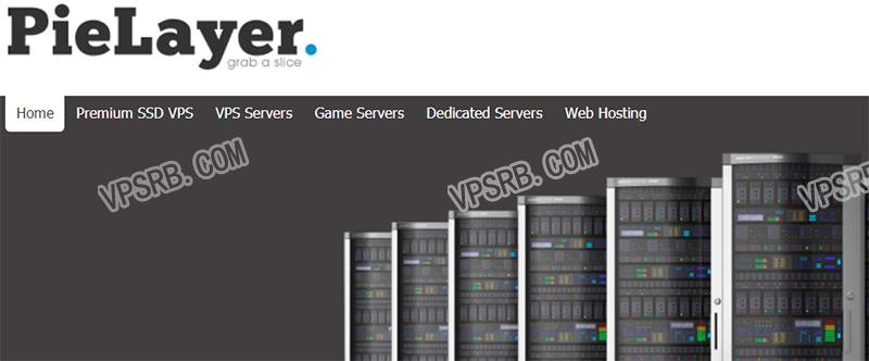 Pielayer 促销:OVZ 10 美元/年,KVM 12 美元/年,400G Storage KVM 仅 36 美元/年
