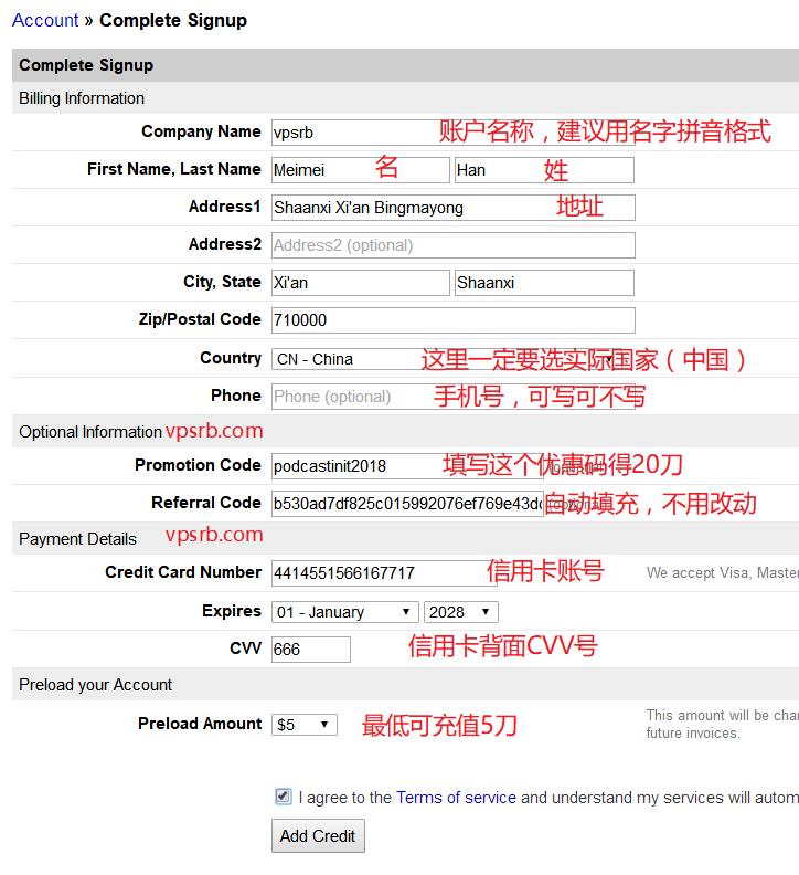 Linode 新用户注册赠送 20 美元 + Linode 注册教程