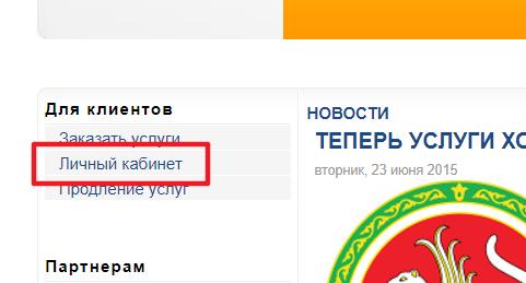 Park-web 俄罗斯新西伯利亚 VPS,1G 内存/不限流量/KVM/月付 4.46 刀,电信联通直连