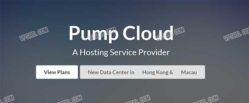 Pumpcloud 香港原生,KVM/512M/1.5T 流量/500Mbps/HKBN/月付 15 刀