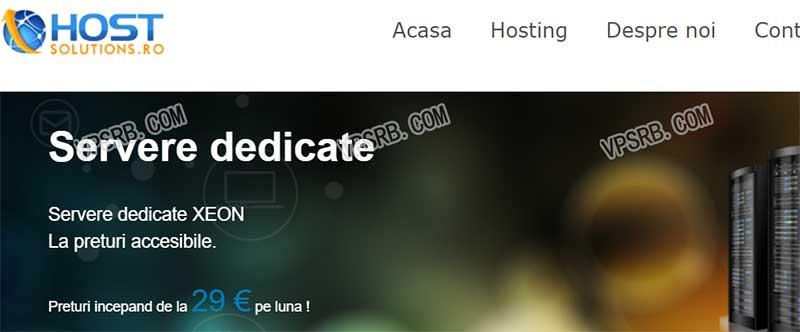 Hostsolutions 罗马尼亚,独服/L5630/4G 内存/无视版权/不限流量/月付 14.5 欧
