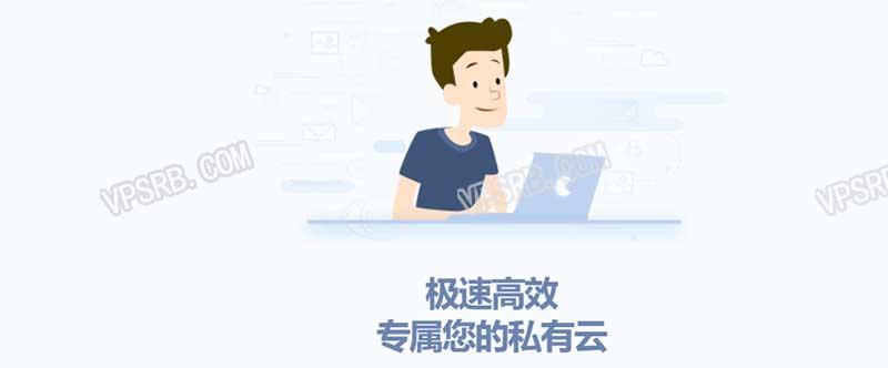 Cubecloud 魔方云,香港 KVM/1G/2 核/15G 硬盘/400G 流量/80Mbps 带宽/月付 60 元